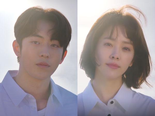 Nam Joo Hyuk dan Han Ji Min Ungkap Kesan Hangat Beradu Akting di Drama Baru JTBC 'Radiant'