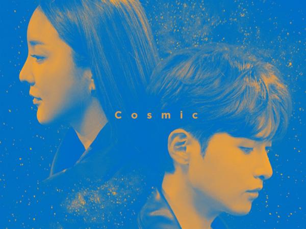 Lagu Terakhir Sebelum Wamil, Ryeowook Duet Bareng Sang Idola untuk SM 'Station'