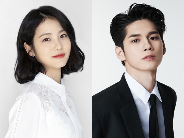 Shin Ye Eun Ditawarkan Jadi Calon Pasangan Ong Seongwoo di Drama Terbaru JTBC