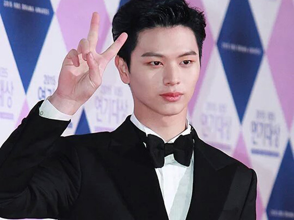 Sungjae BTOB akan Jadi Rival Park Bo Gum di Drama 'Moonlight Drawn By Clouds'?