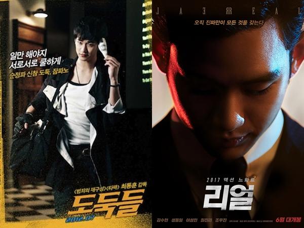 Deretan Film Kim Soo Hyun yang Cocok Ditonton Marathon