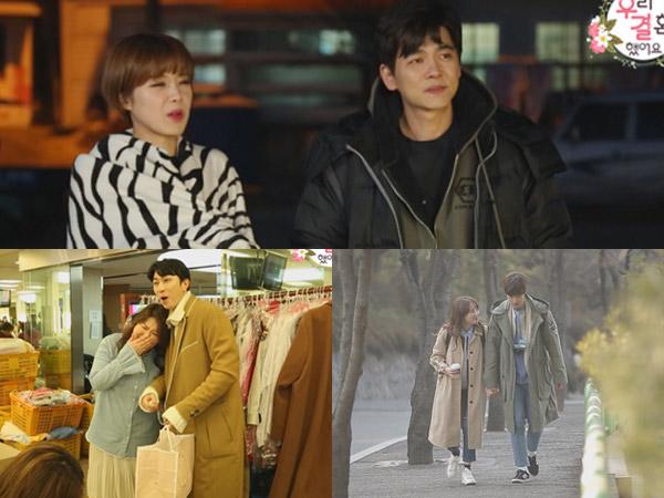Rasa Canggung, Ciuman Hingga Kuliah Bareng Warnai Suasana Ceria di 'We Got Married' Terbaru
