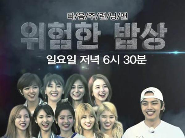 Intip Keseruan Twice dan Yeo Jin Goo Dalam Cuplikan Episode 'Running Man' Mendatang!