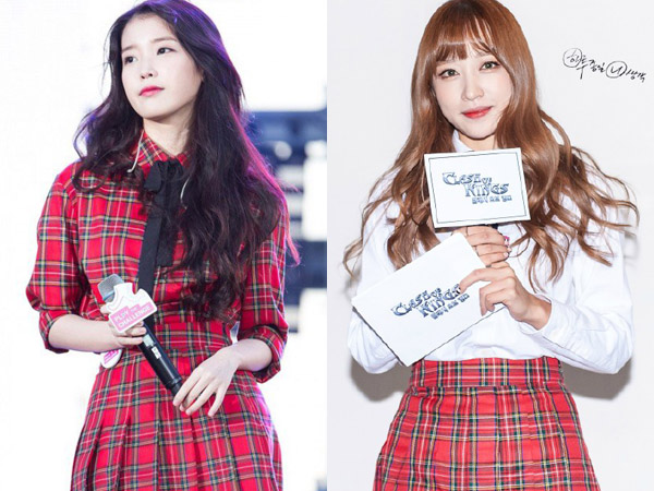 High School Mini Skirt Kembar IU vs Hani EXID, Who Wore It Better?