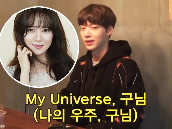 Diuji Berbahasa Inggris, Ahn Jae Hyun Ceritakan Kehidupan Romantis dengan Goo Hye Sun