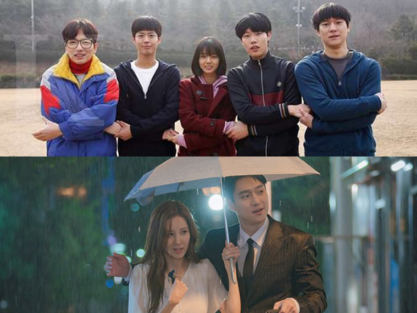 6 Drama Korea Terbaik Dibintangi Go Kyung Pyo