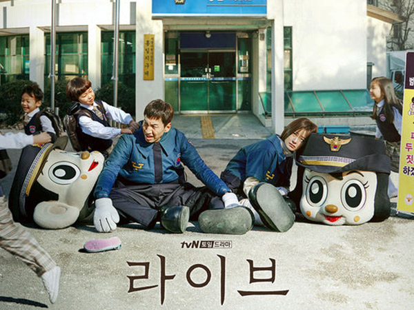 Fix, Drama tvN 'Live' Siap Dibuat Versi Amerika!