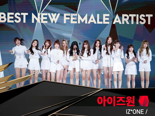 3izone-mama-2018-best-new-female-artist.jpg