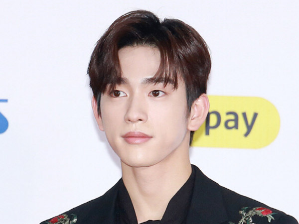 Respon JYP dan BH Entertainment Soal Jinyoung GOT7 Pindah Agensi