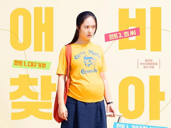 Potret Krystal f(x) Jadi Anak Sekolah Hamil di Film Terbaru