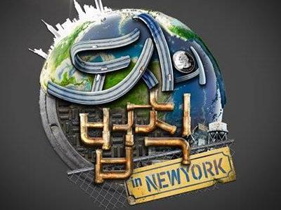 Setelah Jelajah Hutan, SBS Buat Acara Baru Untuk Berpetualang di Kota!