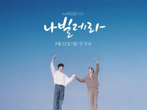 Song Kang dan Park In Hwan Tekuni Ballet di Drama Navillera