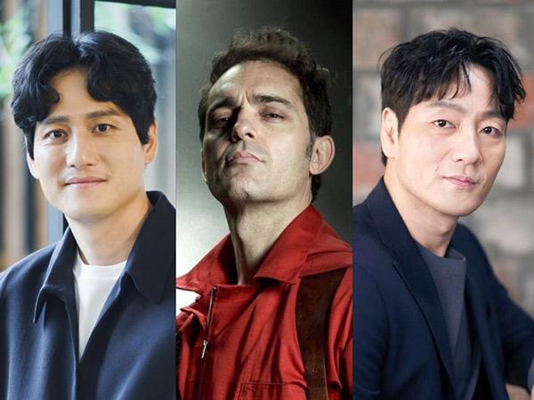 Ditolak Park Hae Joon, Aktor Park Hae Soo Bintangi Money Heist Versi Korea?