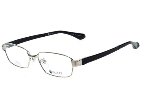 Keren! Kacamata Ini Bisa Perbaiki Dirinya Sendiri Jika Rusak