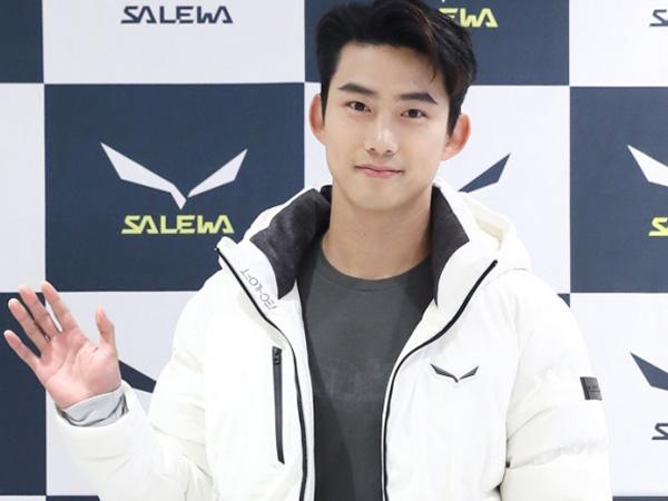 2PM Tak Hadiri Acara Musik Akhir Tahun Jelang Wamil, Apa Kata dan Janji Taecyeon?
