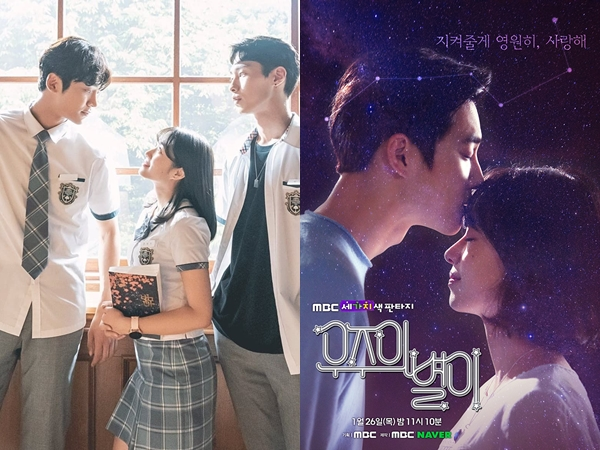 Deretan Idol Ini Jadi Peran Utama Dalam Drama Korea, Siapa Jagoanmu? (Part 2)