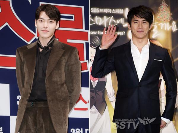 Kontrak Iklan Tak Dibayar, Kim Woo Bin dan Go Soo Ambil Tindakan Hukum