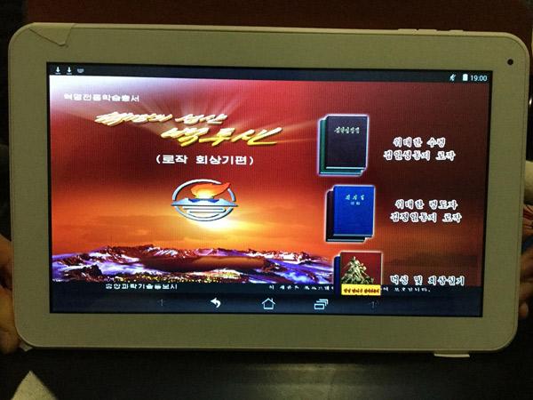Diberi Nama 'Woolim', Korea Utara Buat Tablet Android yang Dipantau Ketat Pemerintah