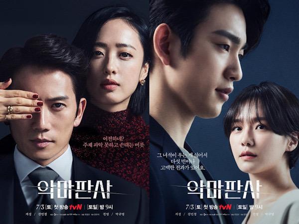 Anti Bingung, Simak Alur Hubungan Karakter di Dunia Dystopian Drama 'The Devil Judge'