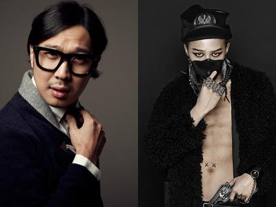HaHa 'Running Man' Akan Parodikan MV Crooked Milik G-Dragon?