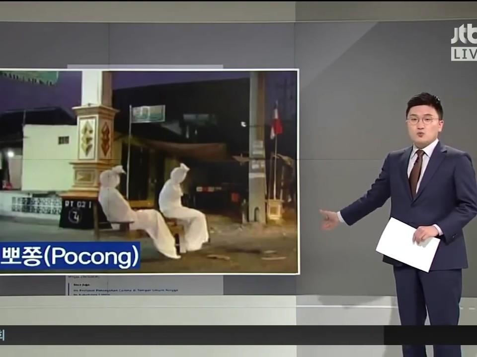 Heboh Video Viral Hantu Pocong Debut di Pemberitaan Korea Selatan