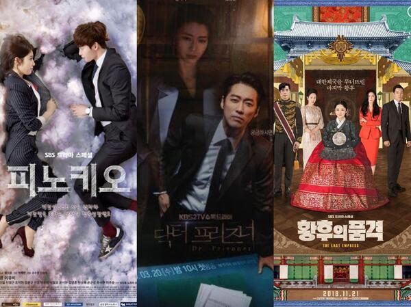 5 Drama Korea Tentang Balas Dendam, Bikin Penonton Nggak Tenang (Part 1)