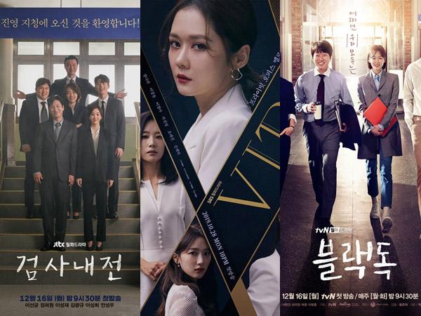 Dua Drama Baru Tayang dengan Rating Tinggi, Bagaimana Posisi SBS VIP?