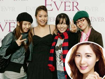 Rayakan 15 tahun Girlband Legendaris Fin K.L, Seohyun SNSD Buat Video Tarian!
