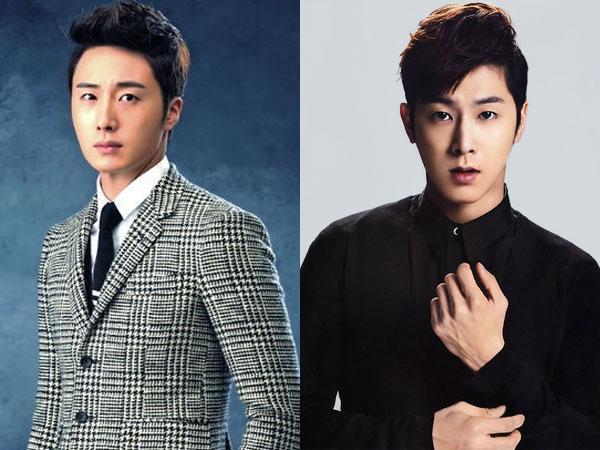 Jung Il Woo Siap Bermain Drama Baru Bersama Yunho TVXQ!