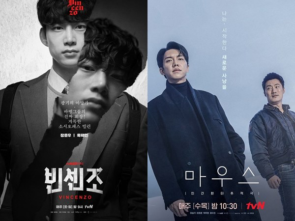 Deretan Karakter Drama Korea yang Plot Twist, Gak Nyangka!