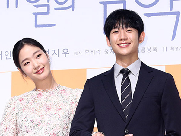 Kim Go Eun dan Jung Hae In Punya Alasan Kompak Main di Film 'Tune in for Love'