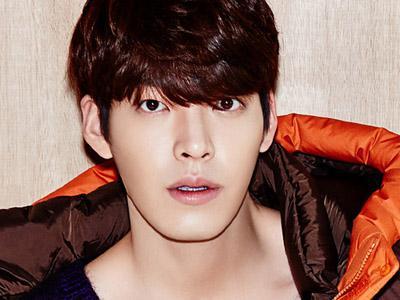 Kim Woo Bin Segera Gelar Tur Jumpa Fans Keliling Asia!