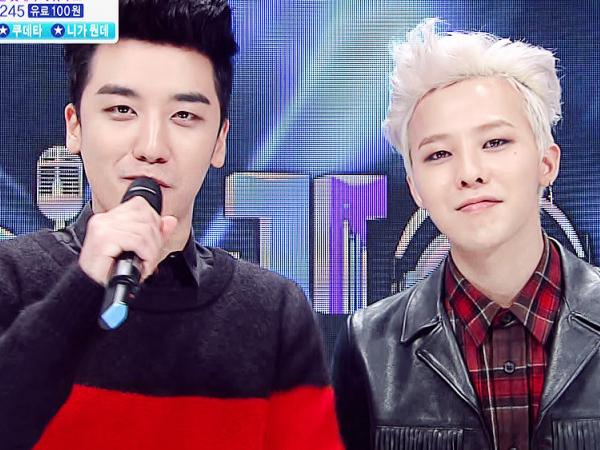 Setelah T.O.P, Seungri dan G-Dragon Big Bang Juga Mengaku Single