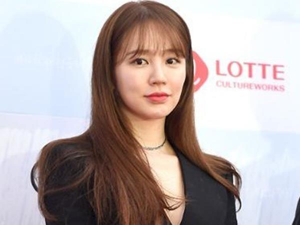 Aktris Yoon Eun Hye Unjuk Kemampuan Menari Lovesick Girls BLACKPINK
