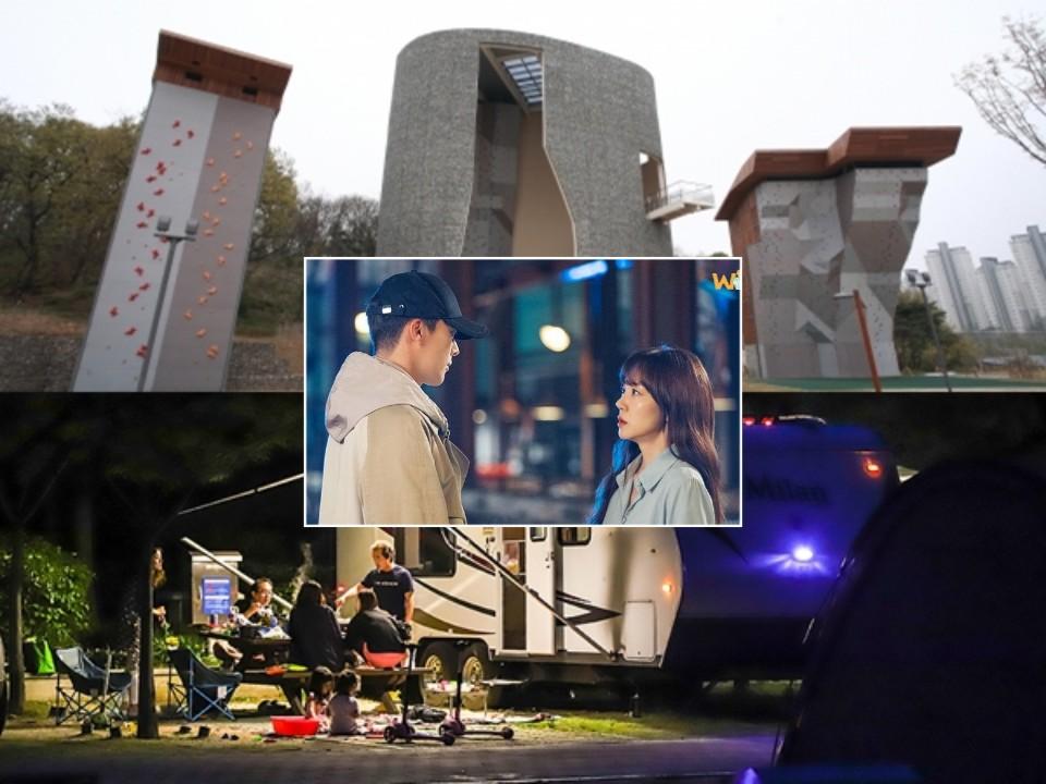 Muncul di Drama 'Search: WWW', Cobain Wall Climbing hingga Kemah di Gwanggyo Lake Park