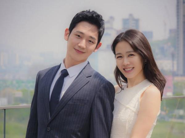 Jung Hae In Juga Diincar Bintangi Calon Drama Terbaru Son Ye Jin