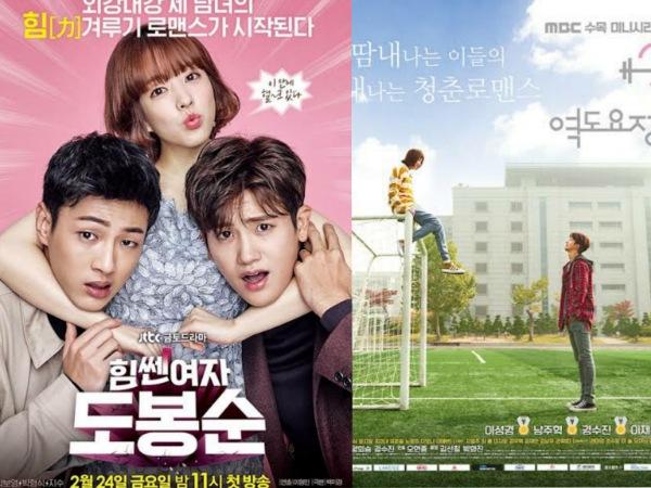 5 Rekomendasi Drama Korea Bergenre Komedi Romantis