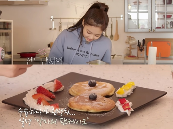 Resep Pancake Ala Jennie BLACKPINK untuk Sarapan Weekend Ini