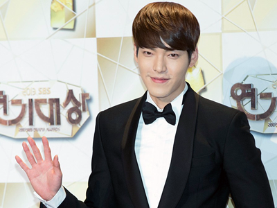 Kim Woo Bin Ikut Bintangi Episode Baru MBC 'Four Sons One Daughter' !