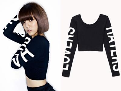 Dress Like Your Idol: Crop Top A La Rainbow, Girl's Day, AOA, & Nine Muses