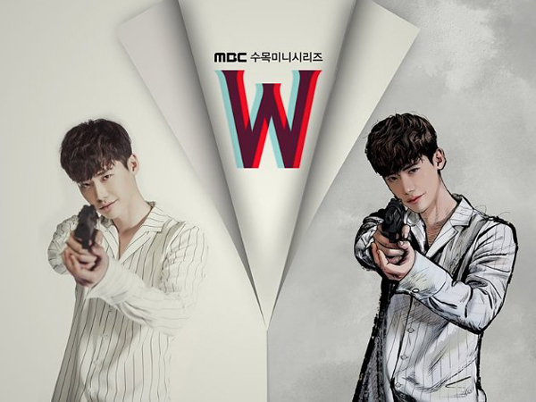 Sudah Lama Diincar, Inikah Alasan MBC Produksi Drama 'W?