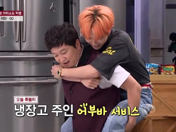 Kembali Tampil Bersama, G-Dragon Perkenalkan Diri Sebagai Mantan Jung Hyung Don!