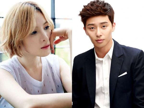 Gummy Ingin Ajak Park Seo Joon Untuk Bintangi 'We Got Married'!
