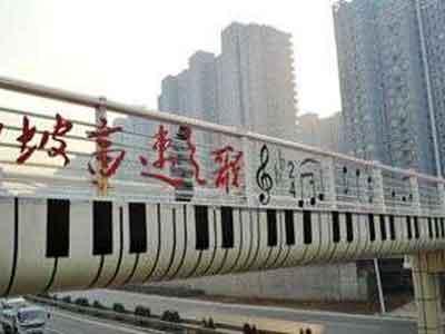 Wow, Jembatan Ini Dibikin Seperti Piano Raksasa