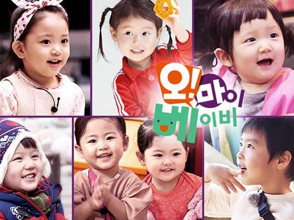Resmi Selesai di Pertengahan Agustus, Program Apa yang Akan Gantikan 'Oh! My Baby'?