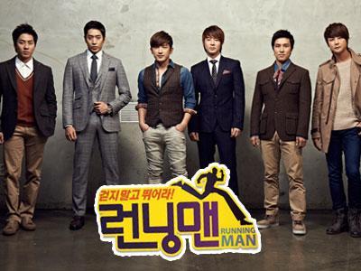Shinhwa Dikonfirmasi Sedang Syuting Running Man di Pantai!