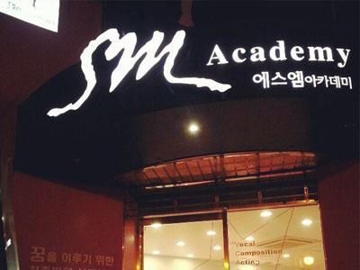 SM Entertainment Akhirnya Tutup Akademi Entertainment Mereka?