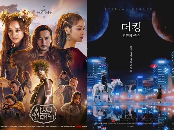 5 Drama Korea Dengan Biaya Produksi Termahal (Part 1)