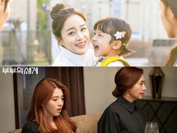 5 Karakter Ibu di Drama Korea, Dari Berhati Malaikat Hingga Iblis
