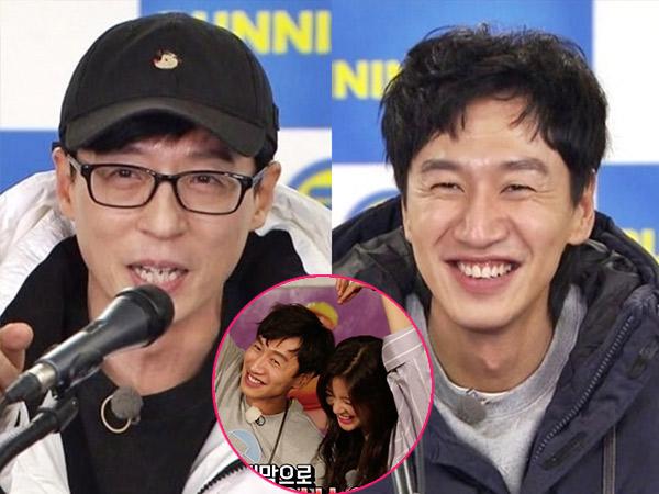 Yoo Jae Suk Berikan Panggilan Lucu untuk Pasangan Lee Kwang Soo dan Lee Sun Bin